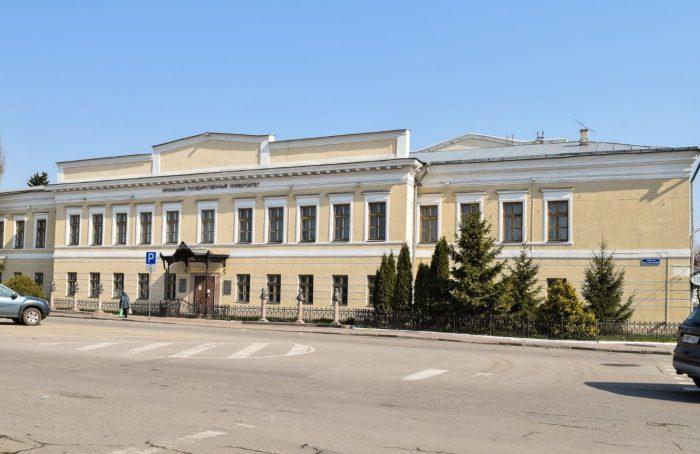 Zdanie-Orlovskoy-muzhskoy-gimnazii-700x454